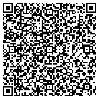 QR-код с контактной информацией организации РЕГИОНСТРОЙ, ЗАО