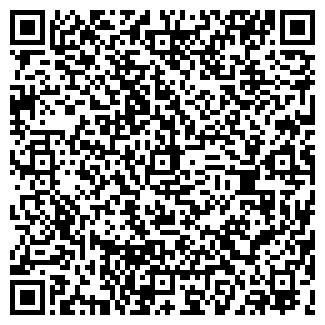 QR-код с контактной информацией организации РЕДОМ, ЗАО