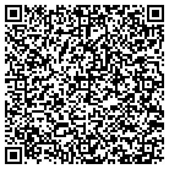 QR-код с контактной информацией организации РИЭЛКОМ, ООО