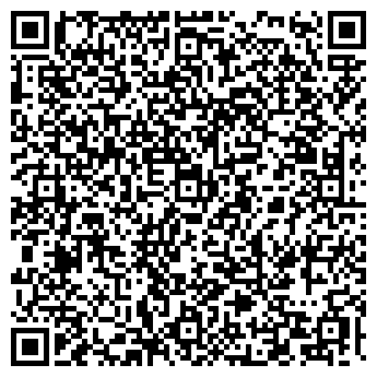 QR-код с контактной информацией организации РИЭЛТ СИСТЕМЫ, ООО