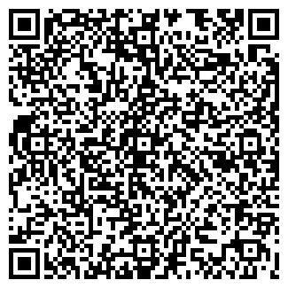 QR-код с контактной информацией организации РЭНДЕР