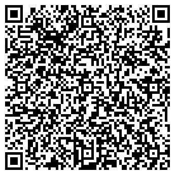 QR-код с контактной информацией организации БЕЛКООППРОЕКТ ЧУП
