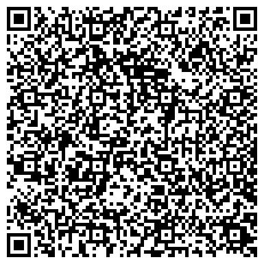 QR-код с контактной информацией организации СТИНВЕСТ ООО ОТДЕЛ НЕДВИЖИМОСТИ (ПРОДАЖА)
