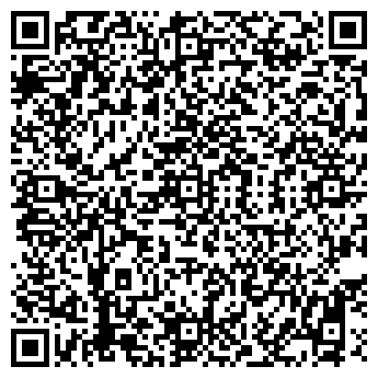 QR-код с контактной информацией организации СТОКЛЭНД ТД