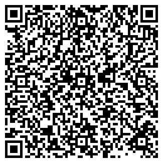 QR-код с контактной информацией организации УДК, ООО