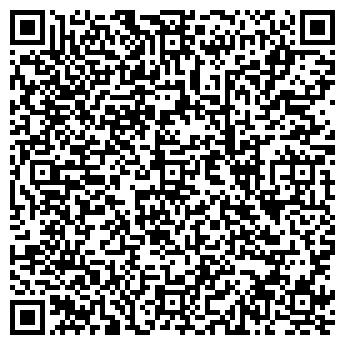 QR-код с контактной информацией организации УПРАВЛЯЮЩАЯ КОМПАНИЯ