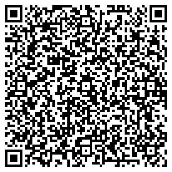 QR-код с контактной информацией организации УРАЛ БИЗНЕС ЦЕНТР, ООО