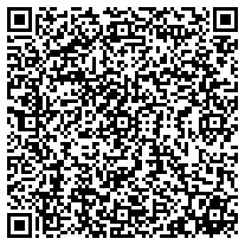 QR-код с контактной информацией организации УРАЛЖИЛЬЕ