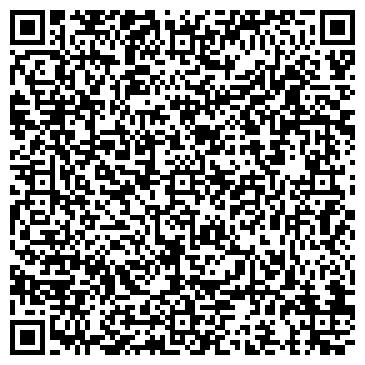 QR-код с контактной информацией организации ОО БЕЛОРУССКИЙ СОЮЗ ПРОМЫШЛЕННЫХ МОНТАЖНИКОВ
