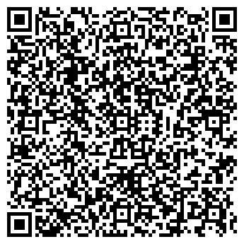 QR-код с контактной информацией организации УРАЛ-БАЙКАЛ, ООО