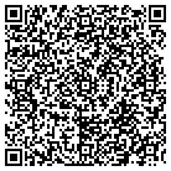 QR-код с контактной информацией организации ФЕРАЛ-РИЭЛ, ООО