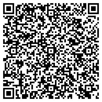 QR-код с контактной информацией организации БЕЛПЛИТА, ОДО