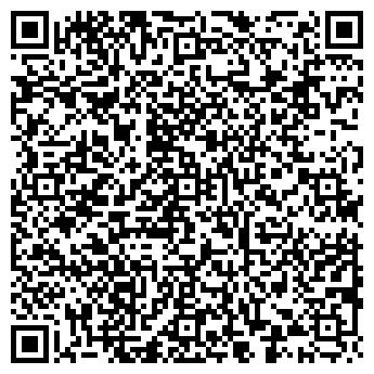 QR-код с контактной информацией организации ЭЛЕКТРОТРАНС, ЗАО