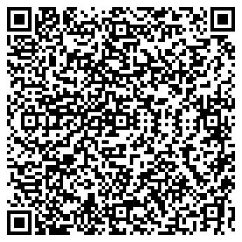 QR-код с контактной информацией организации БЕЛПРОМТЕХСЕРВИС
