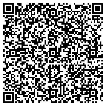 QR-код с контактной информацией организации ЭСТРИН И К, ООО