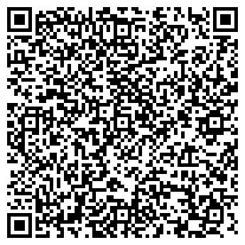 QR-код с контактной информацией организации ООО КОДЕКС-ЛЮКС