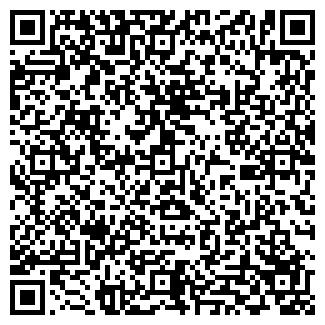QR-код с контактной информацией организации БЕЛРЕСУРС