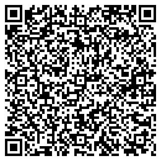 QR-код с контактной информацией организации НЕМО