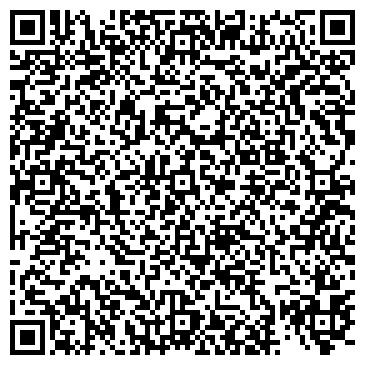 QR-код с контактной информацией организации ГУ УРАЛЬСКИЙ ЦЕНТР НАРОДНЫХ ПРОМЫСЛОВ И РЕМЕСЕЛ