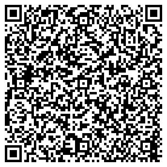 QR-код с контактной информацией организации ООО УРАЛЭКСПОЦЕНТР