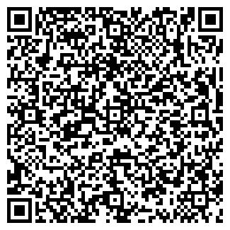 QR-код с контактной информацией организации АКВАГАЛЕРЕЯ