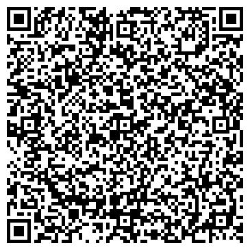 QR-код с контактной информацией организации ДВОРЕЦ ИГРОВЫХ ВИДОВ СПОРТА