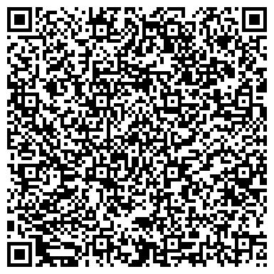 QR-код с контактной информацией организации ЕКАТЕРИНБУРГСКАЯ ГАЛЕРЕЯ СОВРЕМЕННОГО ИСКУССТВА