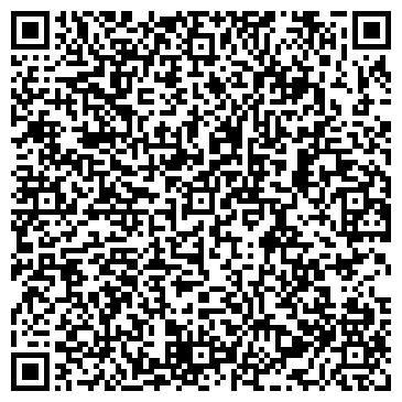 QR-код с контактной информацией организации БАРЬЕРОВ НЕТ КОНСАЛТИНГОВАЯ ГРУППА
