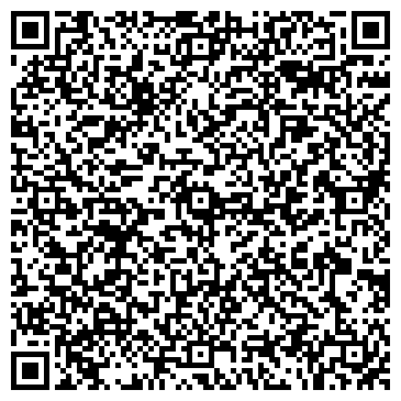 """QR-код с контактной информацией организации """"ТРАНСЛИТ"""""""