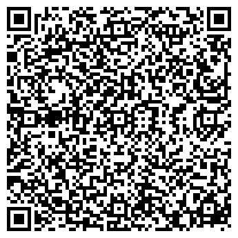 QR-код с контактной информацией организации УРАЛ-КАДРЫ