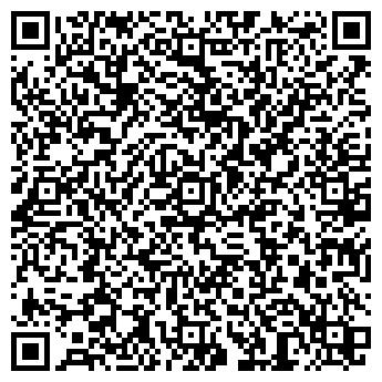 QR-код с контактной информацией организации АЛЬФА-КАДРЫ, ООО
