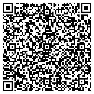 QR-код с контактной информацией организации АПОГЕЙ