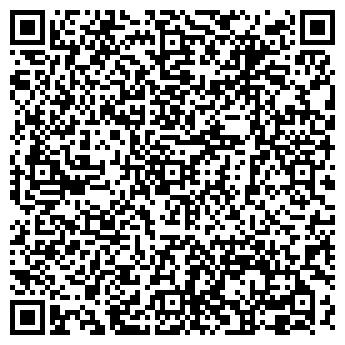 QR-код с контактной информацией организации ВЕНТРА УРАЛ