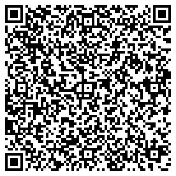 QR-код с контактной информацией организации ДИАЛЕКС