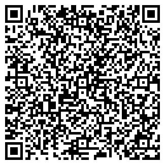 QR-код с контактной информацией организации БЕРТЕЛЬ