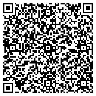 QR-код с контактной информацией организации ОДО БИНОМ
