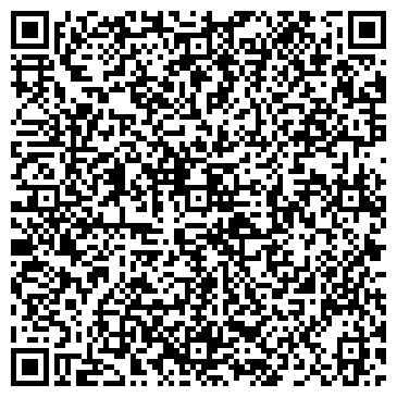 QR-код с контактной информацией организации ЭКСТРИМ КОНСАЛТ, ООО