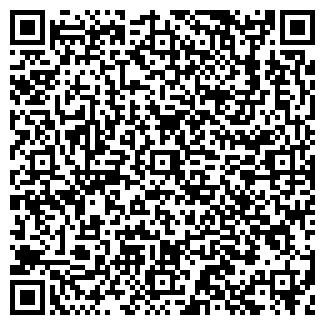 QR-код с контактной информацией организации БИОТЕСТ НПК