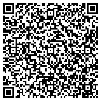 QR-код с контактной информацией организации ООО УРАЛРОС