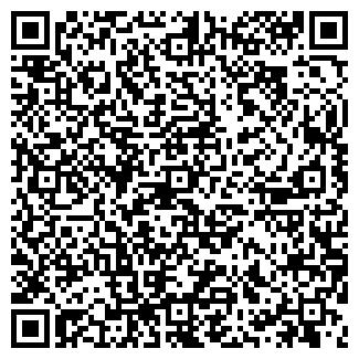 QR-код с контактной информацией организации БУДАУНИК