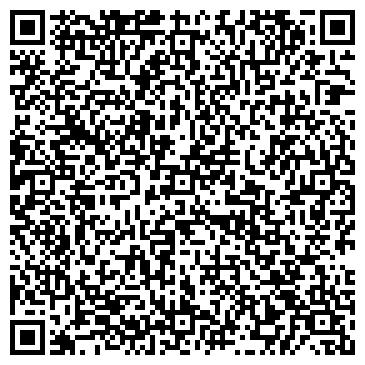 QR-код с контактной информацией организации БЕЛАЯ БАШНЯ И К СТРАХОВАЯ КОМПАНИЯ