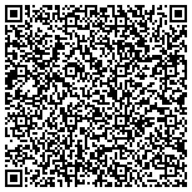 QR-код с контактной информацией организации БЕЛАЯ БАШНЯ-ЛИЛИЯ СТРАХОВОЕ АГЕНТСТВО, ООО