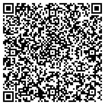 QR-код с контактной информацией организации БУДЬ УВЕРЕН