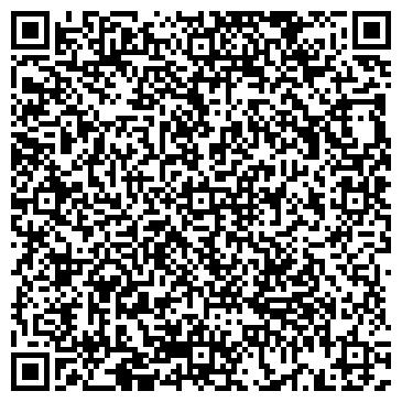 QR-код с контактной информацией организации ЕКАТЕРИНБУРГ СТРАХОВАЯ КОМПАНИЯ, ООО