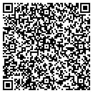 QR-код с контактной информацией организации ЗАО ВАНТ