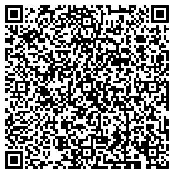 QR-код с контактной информацией организации КОКС-ПОЛИС СК, ЗАО