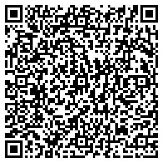 QR-код с контактной информацией организации ВАТРА