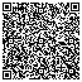 QR-код с контактной информацией организации ООО РЕТРА
