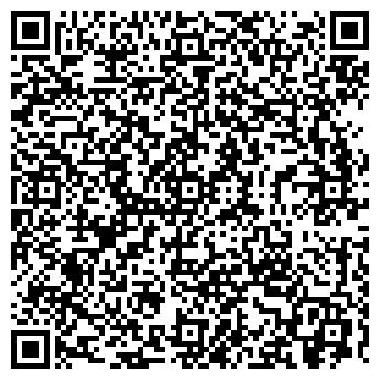 QR-код с контактной информацией организации РОСПРОМ СК, ООО