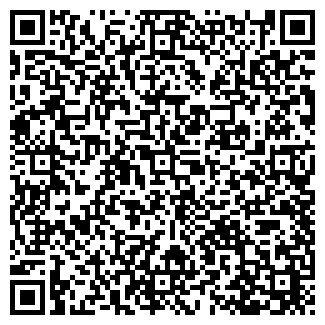 QR-код с контактной информацией организации ВЕРАСЕНЬ